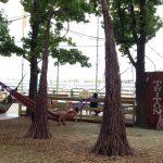 Spruce St. Harbor Park